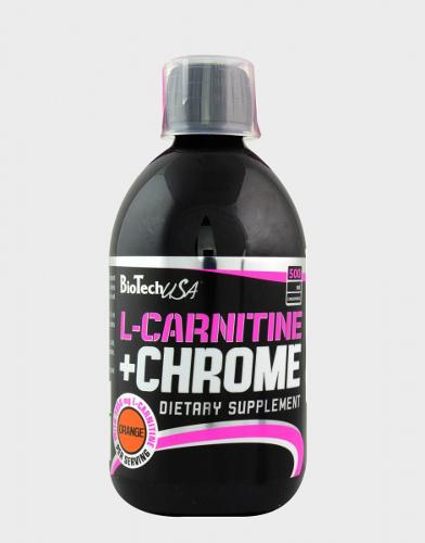 L-Carnitine-hrome-sportmealshop